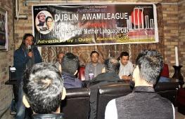 21st Feb Dublin