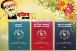 100 Years of Mujib